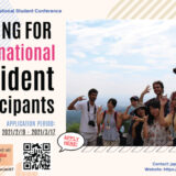 The 67th International Student Conference