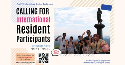 The 67th International Student Conference: International Resident Participants (IRP)