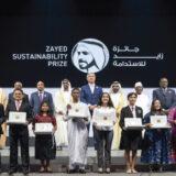 Zayd Sustainability Award 2021