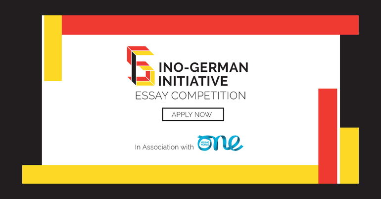 Sino-German Initiative Essay Competition