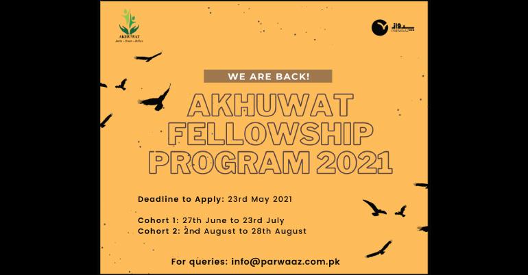 Akhuwat Fellowship Program 2021