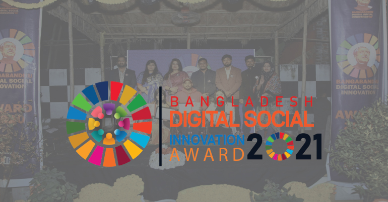 Bangladesh Digital Social Innovation Award 2021