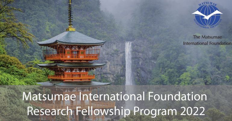 Matsumae International Foundation Research Fellowship Program 2022
