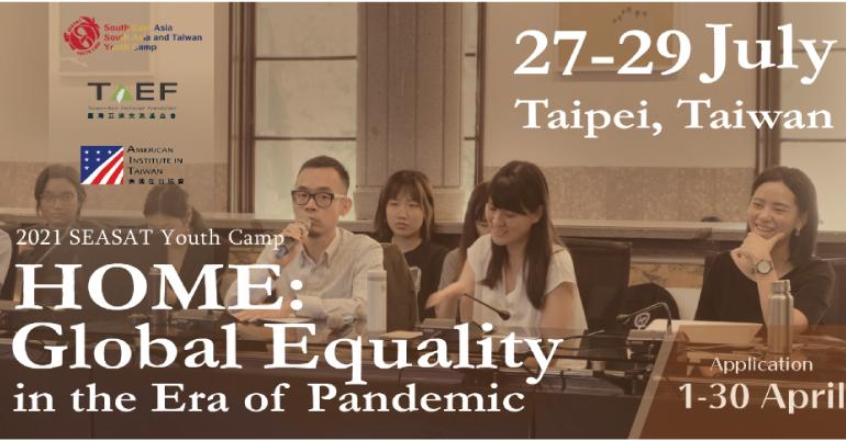 SEASAT Youth Camp 2021 in Taipei, Taiwan