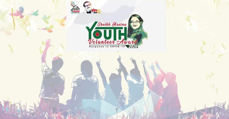 Sheikh Hasina Youth Volunteer Award 2020