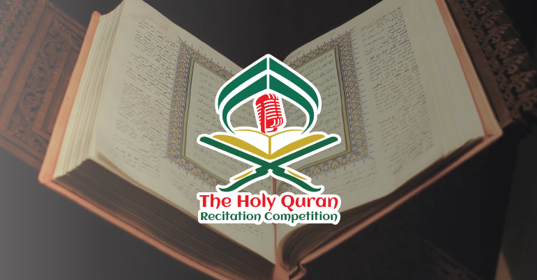 The Holy Qur'an Recitation Competition 2021