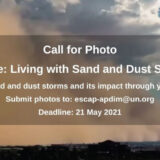 APDIM Call for Photography 2021