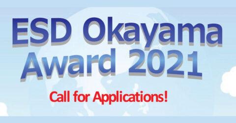 Call for Applications!! ESD Okayama Award 2021