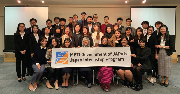 Government of Japan Internship Program 2021