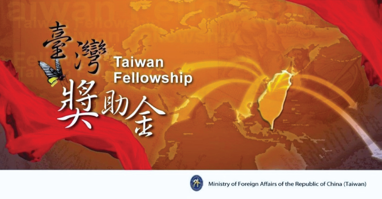 MOFA Taiwan Fellowship 2022