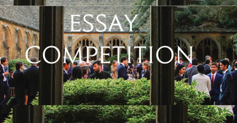 Global Essay Competition 2021