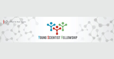 2021 Institute for Basic Science Young Scientist Fellowship Invitation is Open Now!