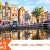 Netherlands Government Scholarship 2022