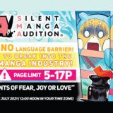 Silent Manga Audition 16