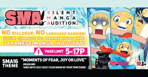 Silent Manga Audition 16- Moments of Fear, Joy and Love