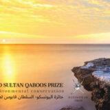 UNESCO Sultan Qaboos Prize for Environmental Conservation 2021