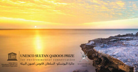 Call for Nominations: UNESCO Sultan Qaboos Prize for Environmental Conservation 2021
