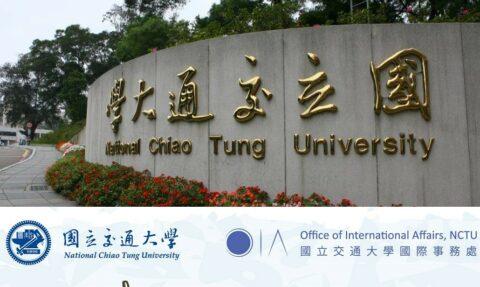 NCTU International Scholarship 2021