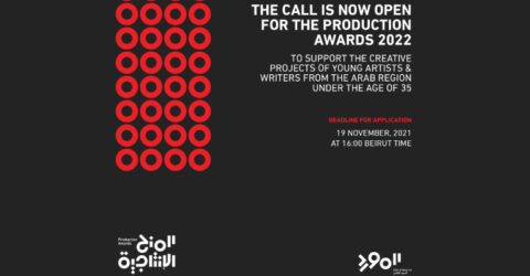 Application for Production Awards 2022 – Culture Resource is Open Now!