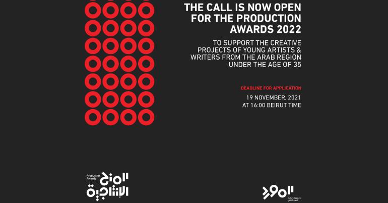 Production Awards 2022
