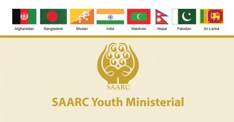 Bangladesh 1st SAARC Youth Ministerial 2017 in Dhaka