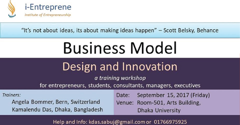 Business Model Design and Innovation Training Workshop 2017
