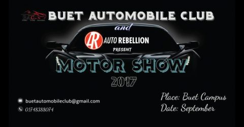 Motor Show 2017 in Dhaka