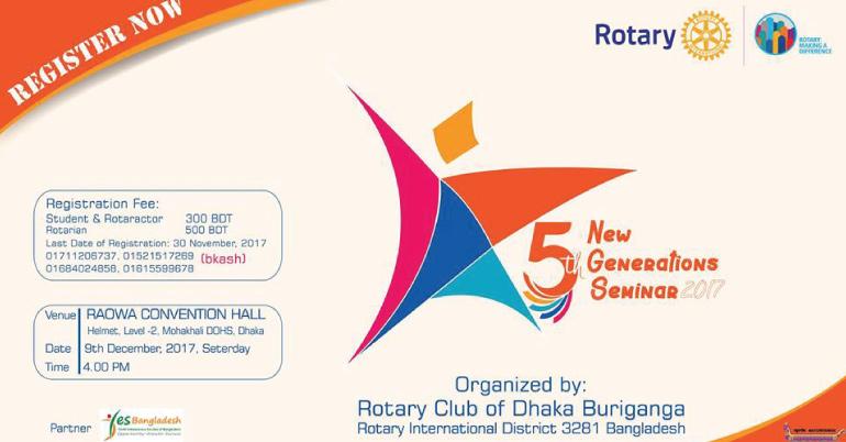 5th New Generations Seminar 2017 in Dhaka - Bangladesh