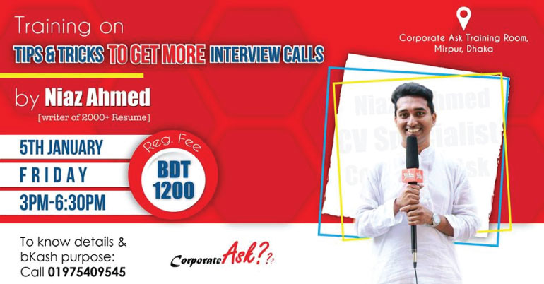 Tips & Tricks to Get More Interview Calls 2018 in Dhaka - Bangladesh