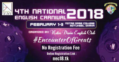 4th National English Carnival 2018 in Dhaka