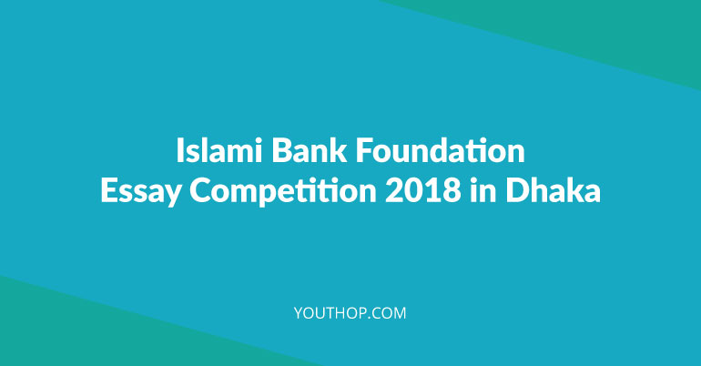 islami bank foundation essay competition in dhaka  islami bank foundation essay competition 2018 in dhaka