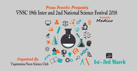 VNSC 19th Inter & 2nd National Science Festival 2018 in Dhaka