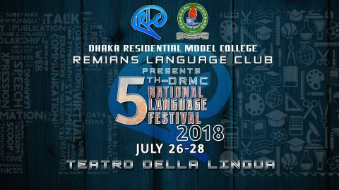 5th DRMC National Language Festival 2018 in Dhaka