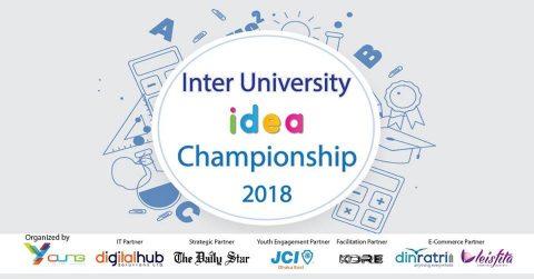 Inter University Idea Championship 2018 in Dhaka