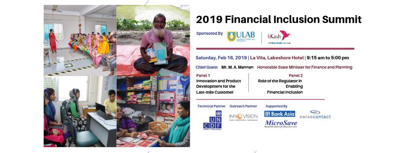 2019 Financial Inclusion Summit - Industry and academic conference
