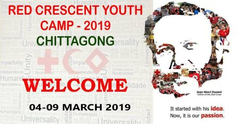 Red Crescent Youth Camp – 2019, Chattogram