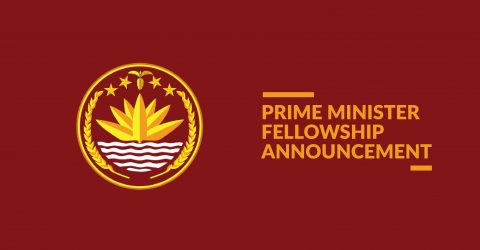 Bangladesh Prime Minister Fellowship Announcement 2020-21