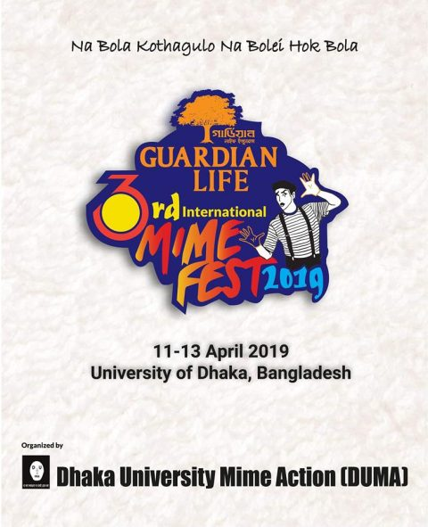 3rd International Mime Festival 2019 in Dhaka