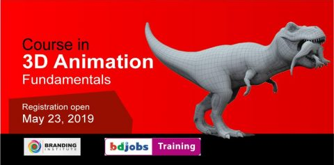 3D Animation Fundamentals – 2019 in Dhaka