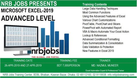 Training session on  Microsoft Excel 2019 (Advanced Level) in Dhaka 2019