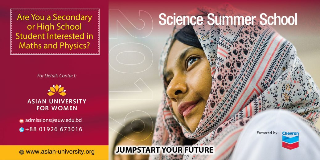 AUW Science Summer School 2019 in Chittagong
