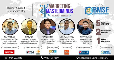 Marketing Masterminds (Season-02) 2019 in Dhaka