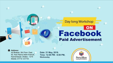 Day long Workshop on Facebook Paid Advertisement 2019
