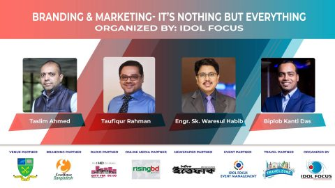 Career Event: Branding & Marketing-Its nothing but Everything- 2019 in Dhaka