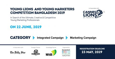 Young Lions & Young Marketers Competition Bangladesh 2019 – in Dhaka