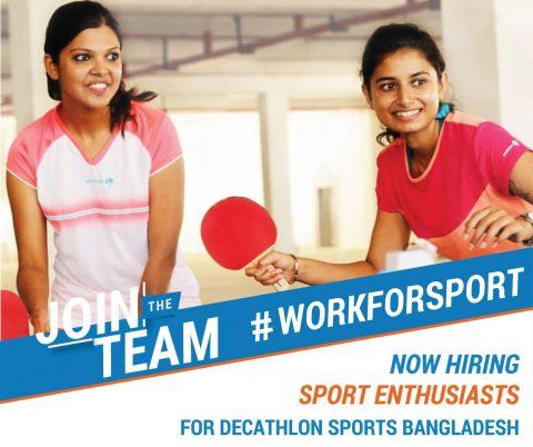 Internship Opportunity at Decathlon Sports Bangladesh 2019