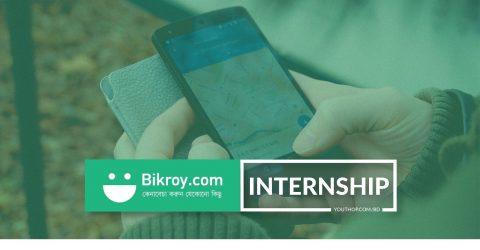 Internship Opportunity at Bikroy.com 2019
