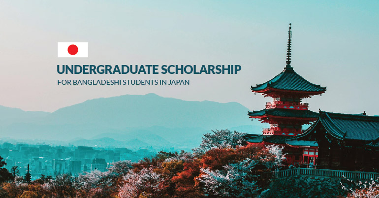 MEXT 2020 Undergraduate Scholarship for Bangladeshi Students in Japan