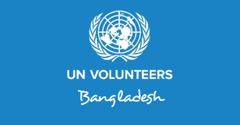 Vacancy at UN Volunteers Bangladesh 2019