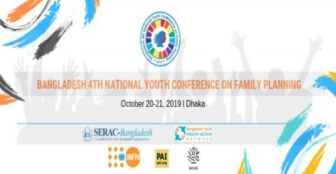 Bangladesh 4th National Youth Conference on Family Planning 2019